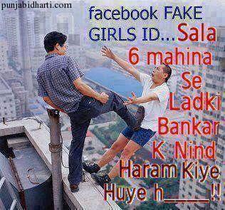 Facebook Fake ID | PunjabiDharti Com
